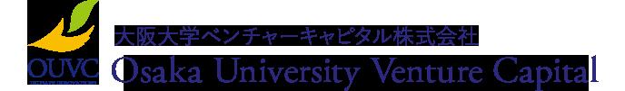 大阪大学ベンチャーキャピタル株式会社